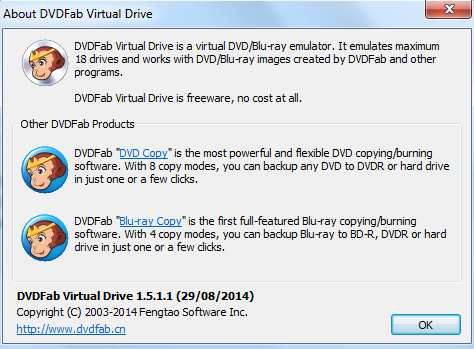 dvdfab virtual drive screenshot 1