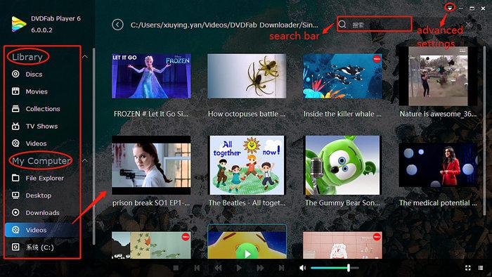 brett utbud billigare detaljerade bilder Minding the Gap Download, Play, Copy, Rip, Introduction and ...