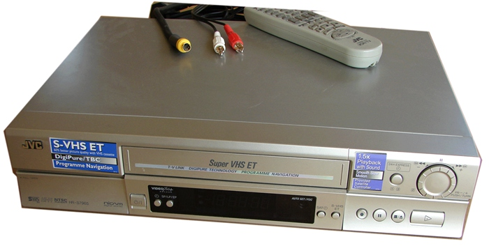 VHS/VCD to DVD