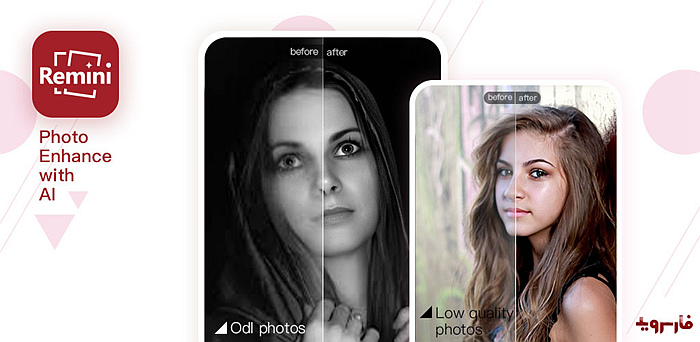 Free Image Enhancer App with in-app Purchases