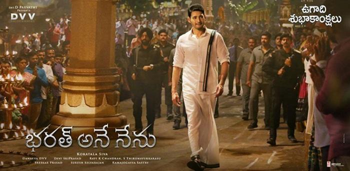 Telugu New Movies 2018 Avi Com